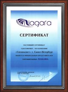 Сертификат официального представителя торговой марки Niagara ООО Специалист